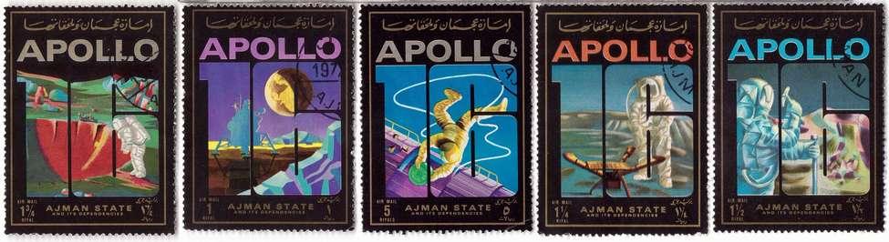1972_СаудАравия_Apollo