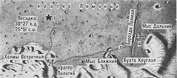 Южная часть кратера Лемонье