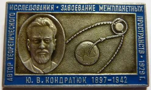 Kondratuk_Yurij