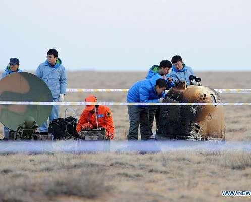 китайский спускаемый аппарат