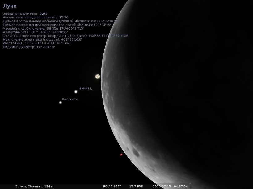 luna i sputniki jupitera